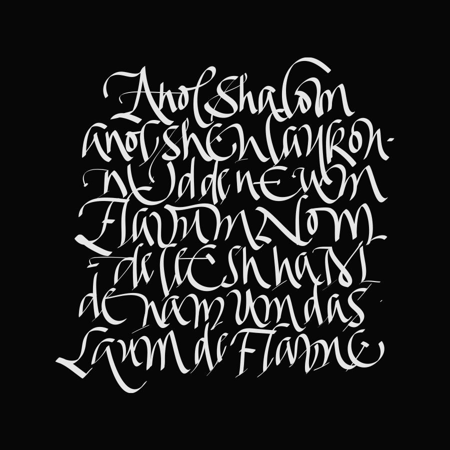 anol_shalom
